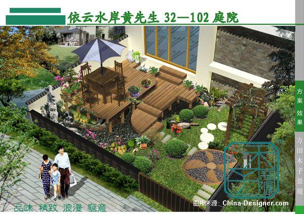 《依云水岸别墅庭院景观》-设计师:苏州方田木子景观.图片