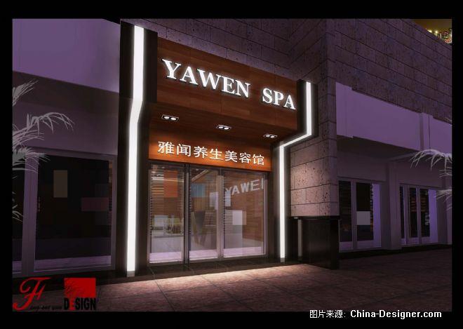 江阴:美容院门头-杨春思的设计师家园-现代