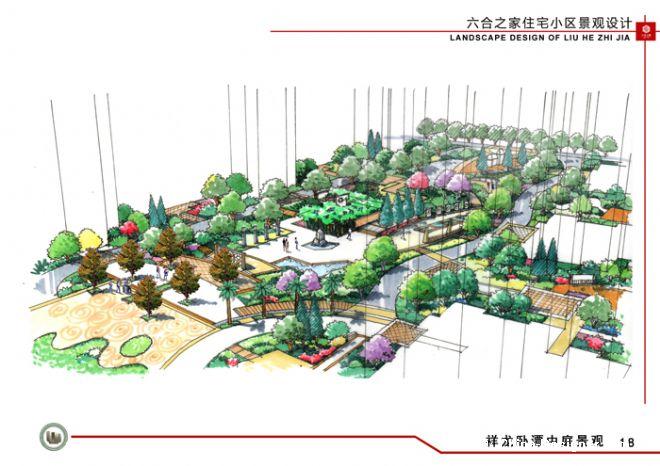高安式远建筑景观设计上海平面设计师图片