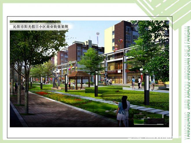上海式远绘制景观设计会声会影怎么建筑图形图片
