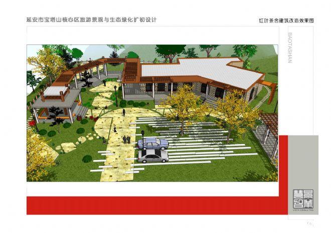 作品4:公园景观设计-茶舍建筑改造效果图-凤玲的设计师家园-旧房改造