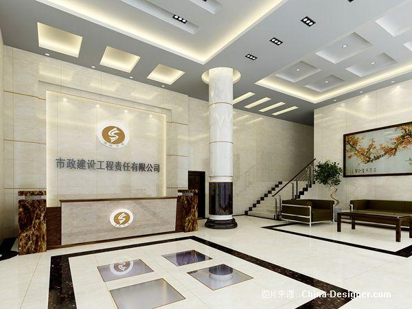 市政大厅图片-任文文的设计师家园-办公室,现代
