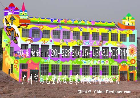 幼儿园墙壁装饰的设计师家园