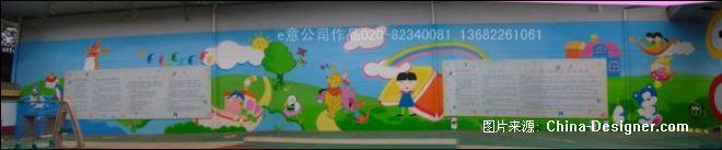 幼儿园喷绘有限公司的设计师家园