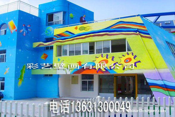 东莞市幼儿园手绘画壁画装饰设计有限公司的设计师家园