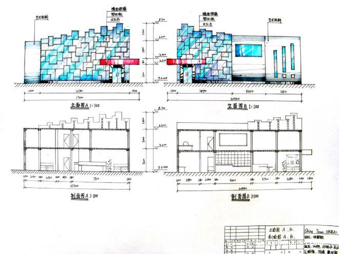 咖啡厅设计立面图-徐慧敏的设计师家园-蓝色