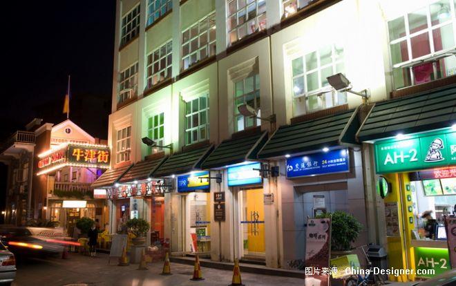 珠海市空间印象装饰设计工程有限公司的家园