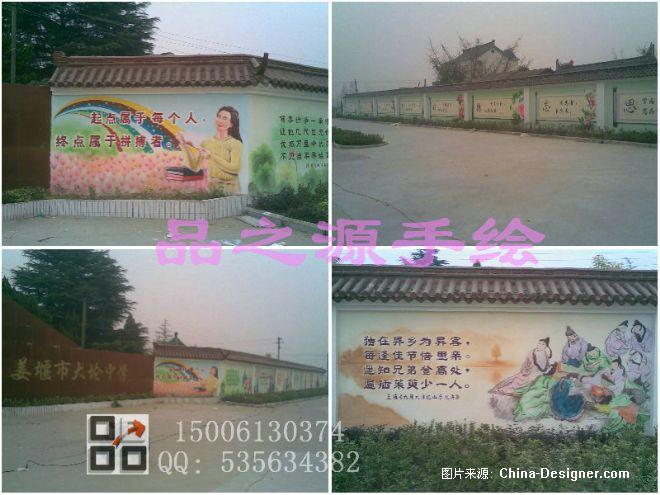 幼儿园卡通喷绘手绘 学校外墙喷绘 墙体彩绘