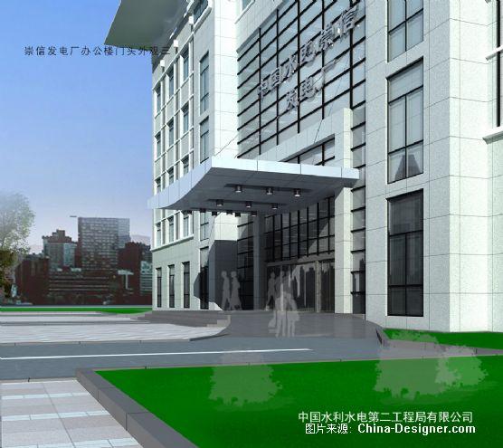 崇信发电厂办公楼外观门头三-李云的设计师家园-200万以上