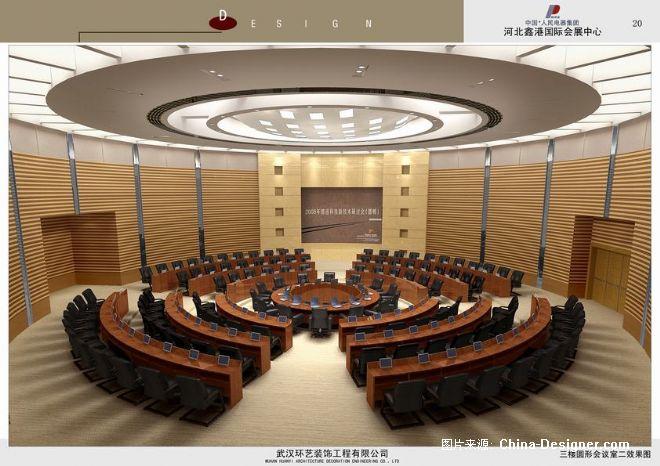 圆形会议室-武汉环艺装饰工程有限公司的设计师家园-现代
