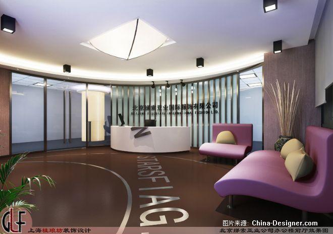 北京绨索亚业公司办公楼前厅效果图 副本 拷贝-周-生的设计师家园-20