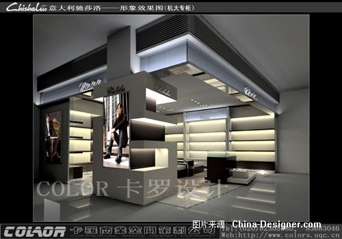 高档皮具展柜形象图-广州卡罗服装展柜设计服装专卖店设计的设计师