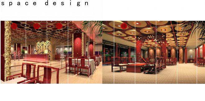 锦绣红楼酒楼-易东的设计师家园-红色