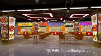 快餐店-郭海明的设计师家园-现代