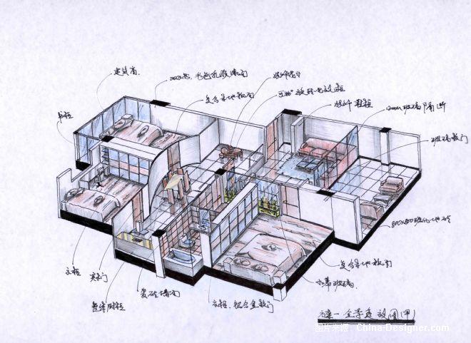 瓦蓝室内设计工作室的设计师家园