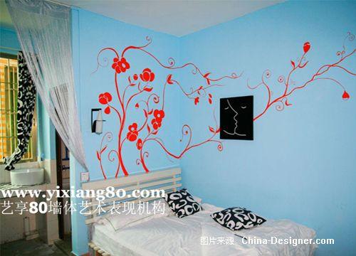 艺享80墙体彩绘设计师家园