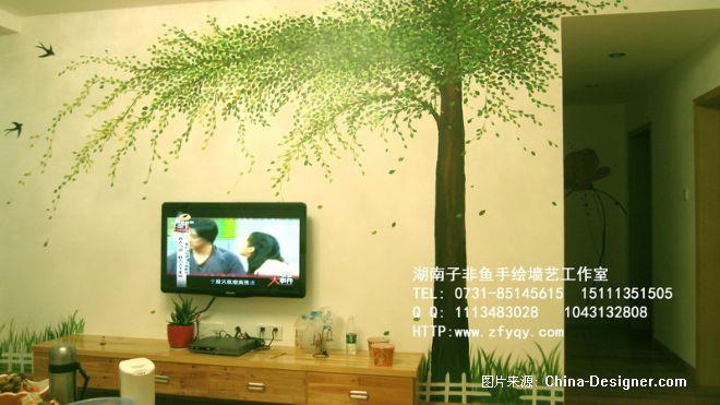 大树-手绘电视背景墙-长沙墙绘公司-子非鱼手绘墙的设计师家园-手绘