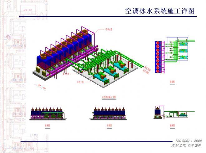 1-昆山大业机电工程有限公司的设计师家园-空调冰水系统图片