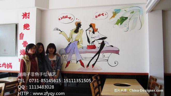 咖啡馆手绘背景墙唯美插画效果-长沙墙绘公司-子非鱼手绘墙的设计师
