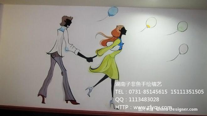 咖啡厅背景墙装饰彩绘-唯美插画效果-长沙墙绘公司-子非鱼手绘墙的