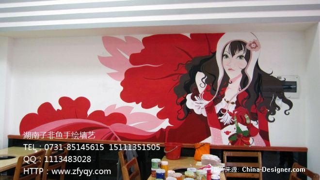 私房菜馆咖啡馆装饰背景墙彩绘-长沙墙绘公司-子非鱼手绘墙的设计师图片
