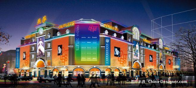 燕莎奥特莱斯购物中心哈尔滨店-北京清尚建筑装饰工程有限公司的设计师家园-200万以上