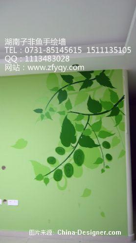 绿色电视背景墙手绘墙-长沙墙绘公司-子非鱼手绘墙的设计师家园-绿色