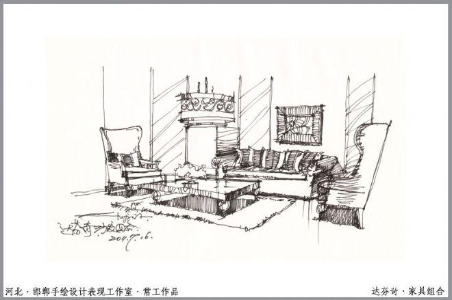 邯郸博物馆正面简笔画