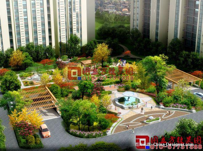 高档小区花园景观-北京图立方效果图制作设计公司的设计师家园-www.