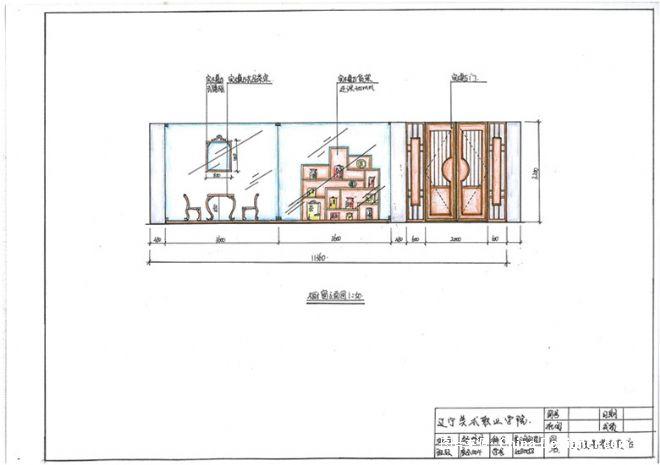 天福名茶橱窗立面图-郑丹丹的设计师家园-中式