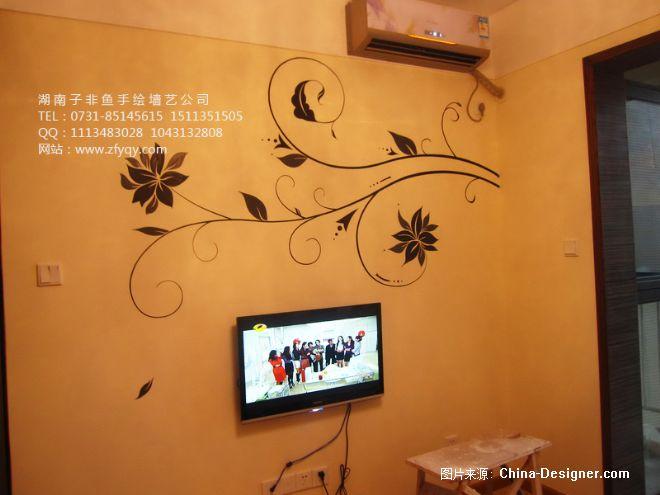 手绘墙画藤蔓背景墙-长沙墙绘公司-子非鱼手绘墙的设计师家园-背景墙