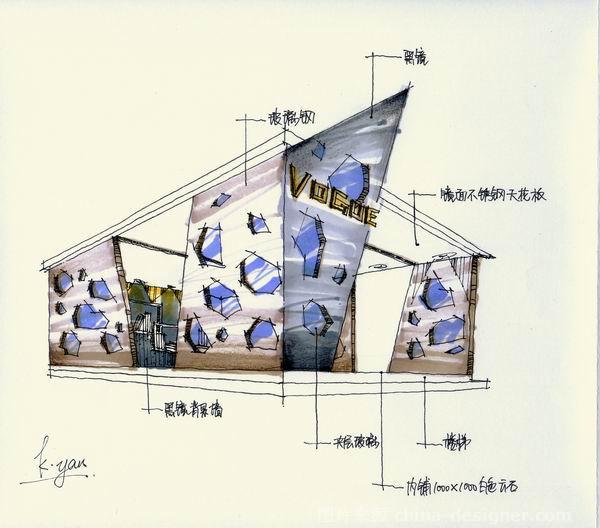 展厅外观手绘设计效果图(随手)-何坤妍的设计师家园-8425
