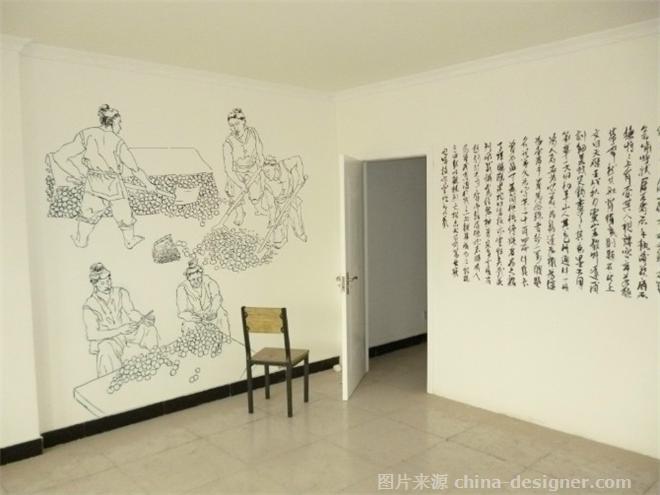 psb9-郑州大美墙体彩绘艺术工作室的设计师家园-353130