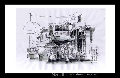 速写小稿-花良广的设计师家园-461298