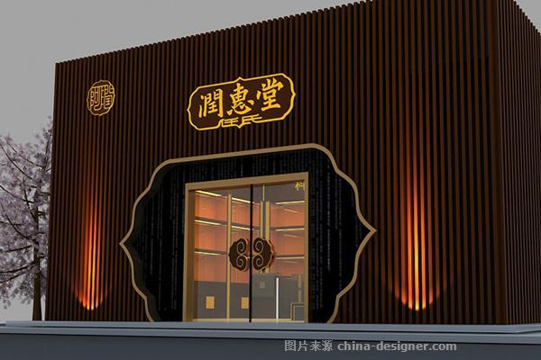 阿胶外观设计-尹康明的设计师家园-46391