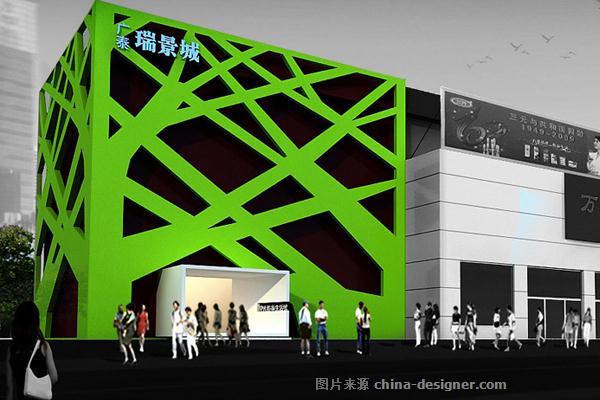 广泰地产瑞景城售楼处-尹康明的设计师家园-89892