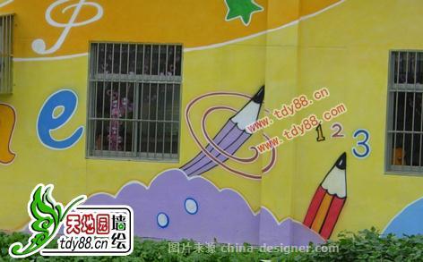 幼儿园墙面装饰画图片-天地园壁画装饰的设计师家园-481
