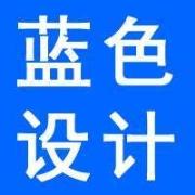 河南蓝色实业有限公司的设计师家园-河南蓝色实业有限公司