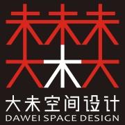 大未空间设计-大未空间设计