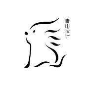 北京青田国际环境艺术设计有限公司的设计师家园-北京青田国际环境艺术设计有限公司