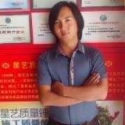 广东星艺装饰集团三亚分公司首席设计师:陈 述-陈述