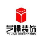 艺憬装饰-上海建筑装饰设计有限公司郑州分公司