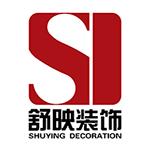 上海舒映装饰设计有限公司-上海舒映装饰设计有限公司