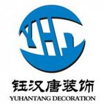 青海钰汉唐装饰工程有限责任公司的设计师家园-青海钰汉唐装饰工程有限责任公司