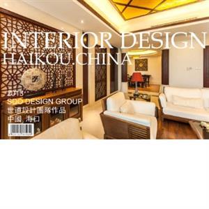 王世道的设计师家园-王世道