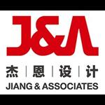 J&A杰恩设计(原姜峰设计)-深圳市杰恩创意设计股份有限公司