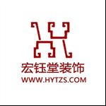 郑州专业写字楼装修设计公司-郑州专业办公室装修公司