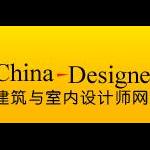 建筑与室内设计师网-建筑与室内设计师网